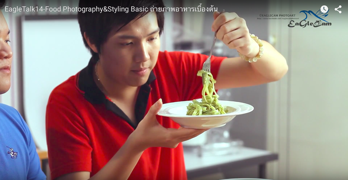 รับถ่ายภาพอาหาร,ถ่ายภาพอาหาร, food stylist, food photographer bangkok